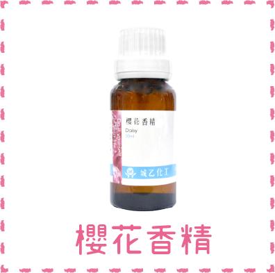 櫻花身體乳準備材料-06.png