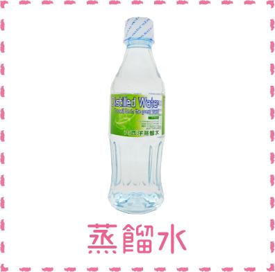 櫻花身體乳準備材料-02.png