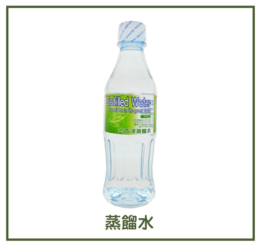 蒸餾水-01.png