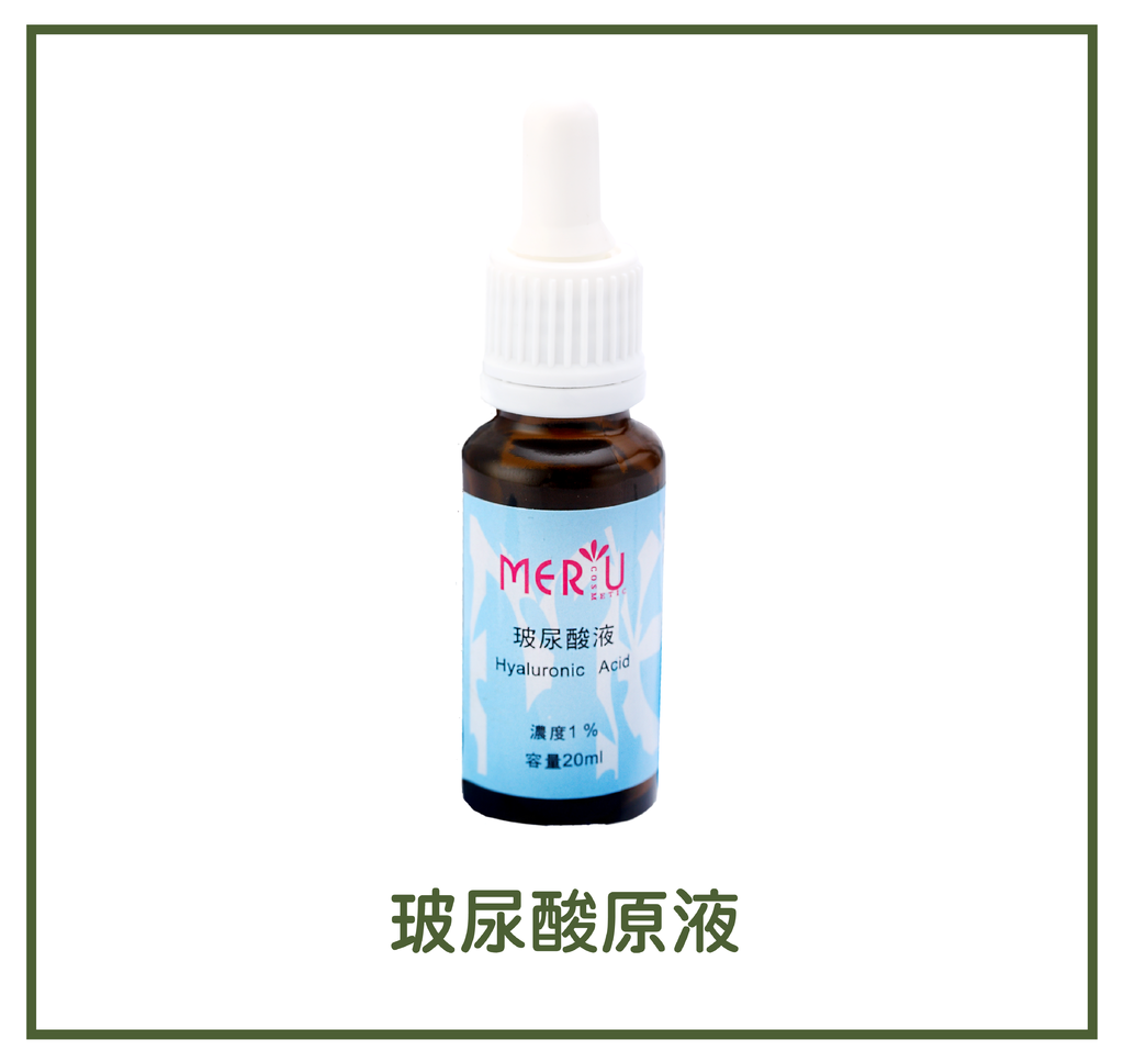 玻尿酸原液-01.png