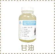 蠶絲蛋白除皺霜 材料-03.png