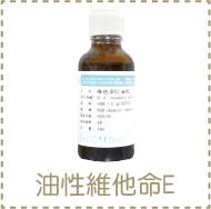 蠶絲蛋白除皺霜 材料-05.png