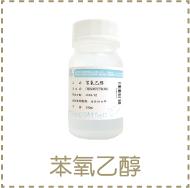 蠶絲蛋白除皺霜 材料-07.png