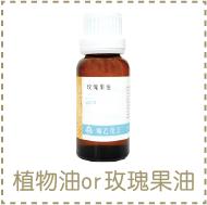蠶絲蛋白除皺霜 材料-04.png