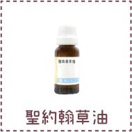 萬用紫草膏 材料-02.png