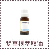 萬用紫草膏 材料-03.png