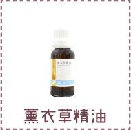 萬用紫草膏 材料-07.png