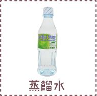 萬用紫草膏 材料-09.png
