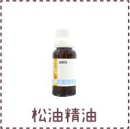 萬用紫草膏 材料-08.png