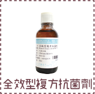 萬用紫草膏 材料-11.png