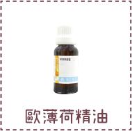 萬用紫草膏 材料-06.png