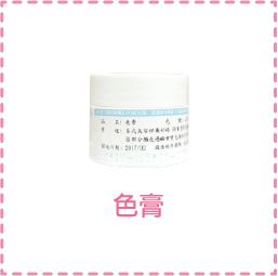 慕斯彩妝系列材料-03.png