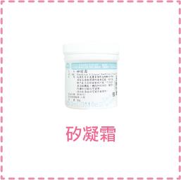 慕斯彩妝系列材料-06.png
