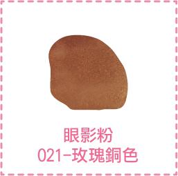 慕斯彩妝系列材料-11.png