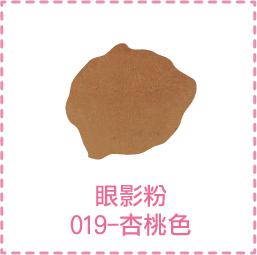 慕斯彩妝系列材料-10.png
