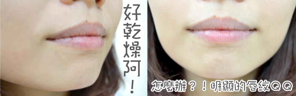 DIYCHU咪潤唇膏-02.png