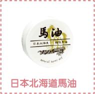 DIYCHU咪潤唇膏 材料-04.png