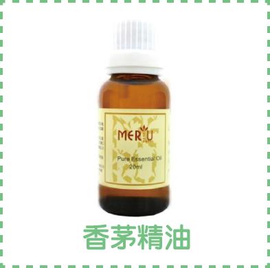 天然精油防蚊香膏 材料-05.png