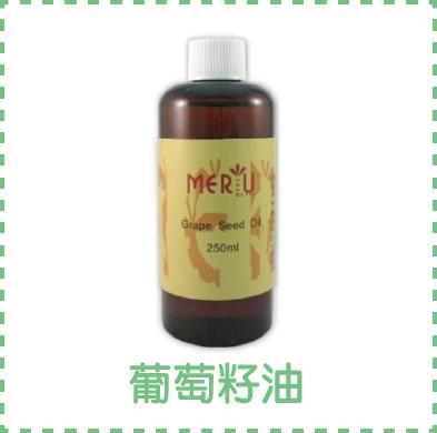 天然精油防蚊香膏 材料-03.png