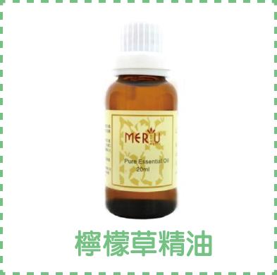 天然精油防蚊香膏 材料-06.png