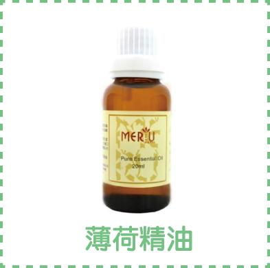 天然精油防蚊香膏 材料-07.png