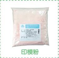 端午節金蛋  材料-03.png