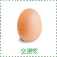 端午節金蛋  材料-04.png