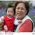 香菇妹與外婆-1.jpg