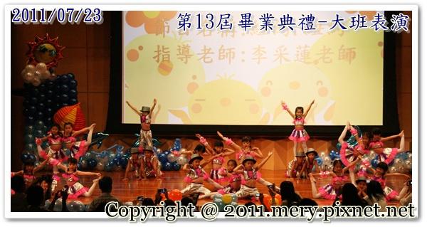 IMG_9264-1.JPG