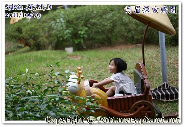 IMG_0523.JPG
