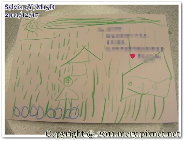 SANY0014-1.JPG