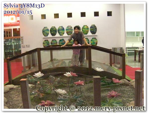 SANY0033.JPG