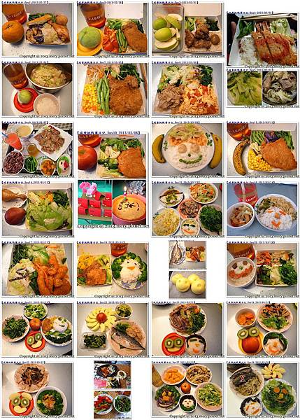 28天lunch合成圖