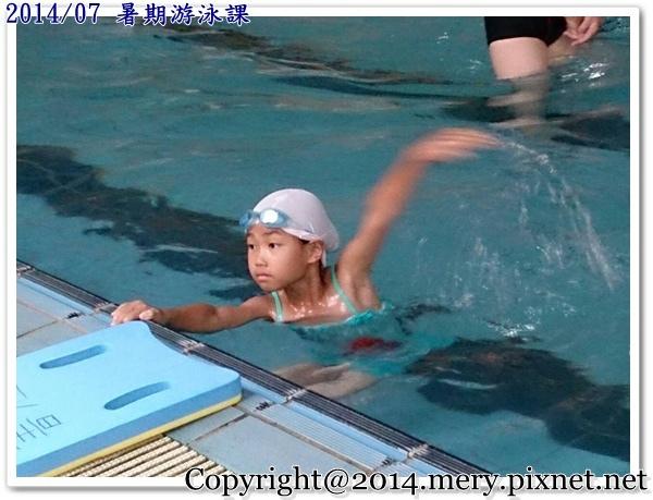 20140701游泳課.jpg