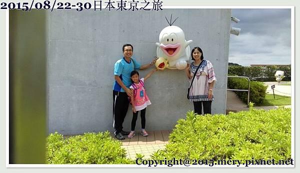 batch_IMAG0328.jpg