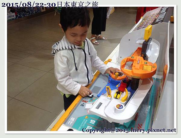 batch_IMG_5008.JPG