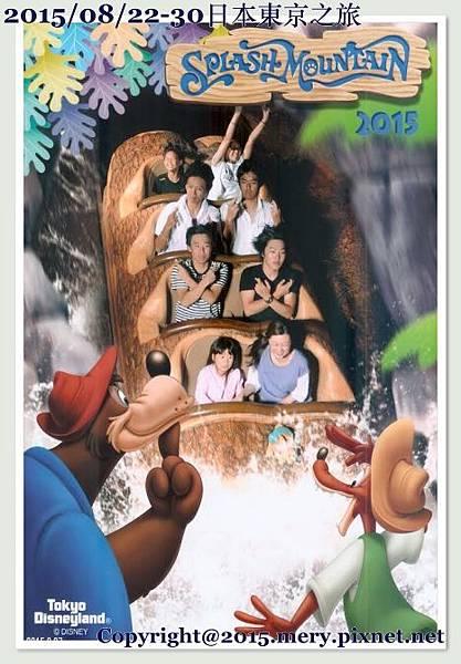 batch_迪士尼.jpg