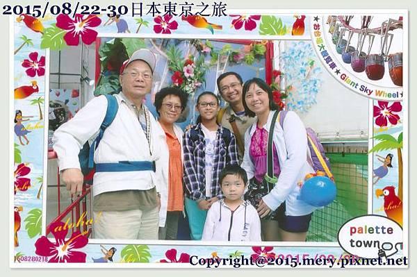 batch_台場摩天輪-1.jpg