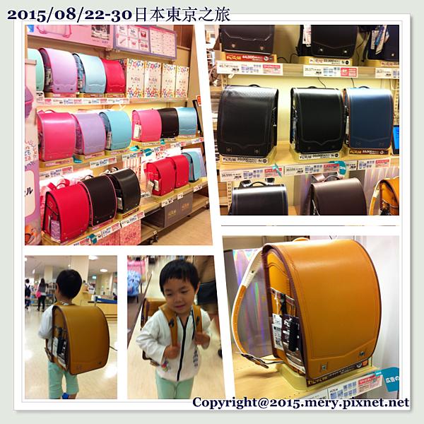 batch_collage-書包.png