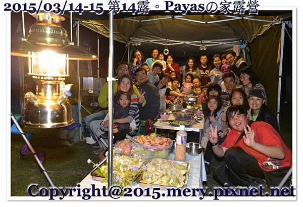 batch_IMG_4604.JPG