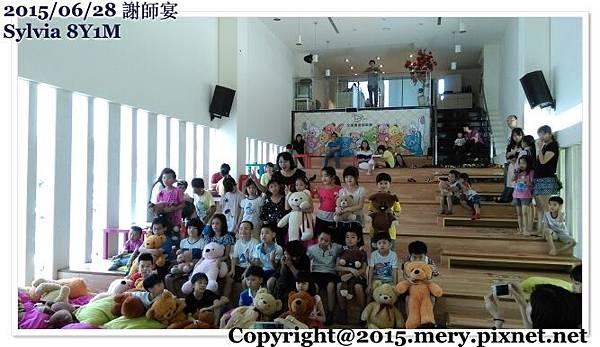 batch_20150628書涵212班謝師宴7.jpg