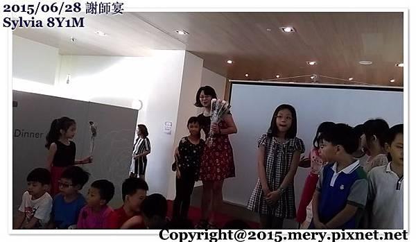 batch_20150628書涵212班謝師宴13.jpg