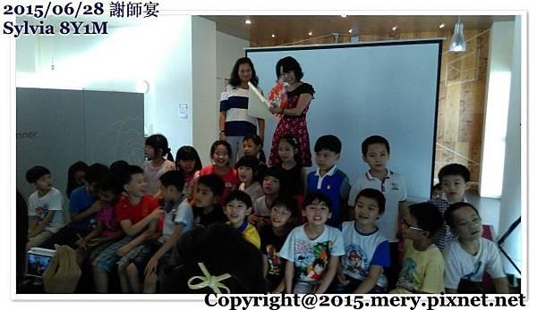 batch_20150628書涵212班謝師宴19.jpg