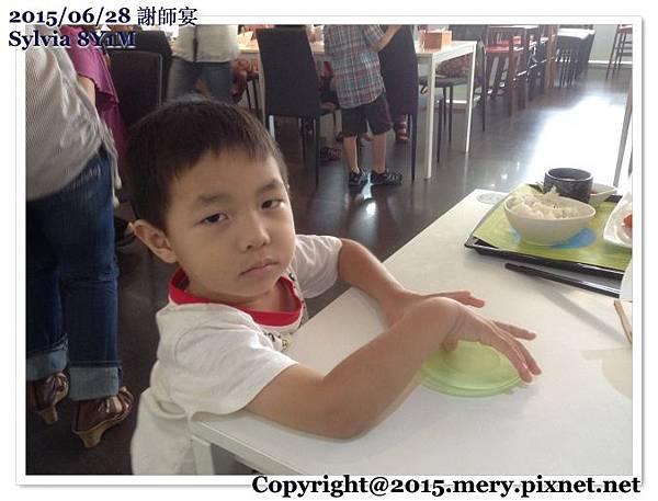 batch_20150628書涵212班謝師宴53.JPG