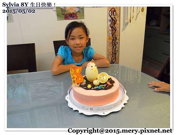 batch_20150502書涵生日蛋糕13.JPG