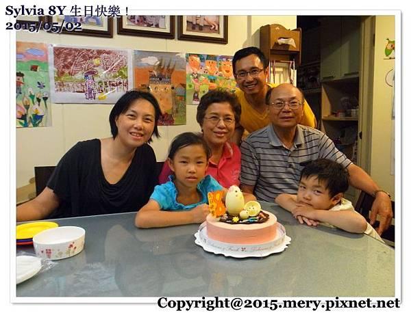 batch_20150502書涵生日蛋糕16.JPG