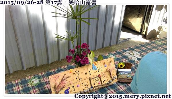 batch_IMAG0508.jpg