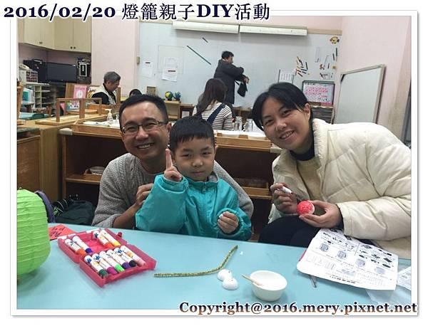 batch_燈籠親子DIY活動20160220_2915.jpg