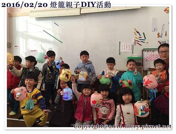 batch_燈籠親子DIY活動20160220_1781.jpg