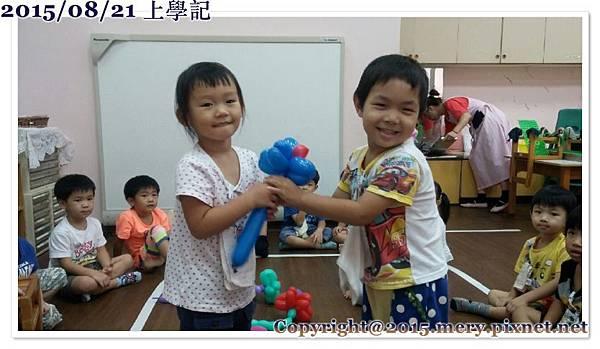 batch_104,08,21咺瑀分享氣球_4786.jpg